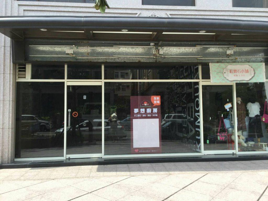 新竹BNI SUPER分會麵包店產業合作 (3)