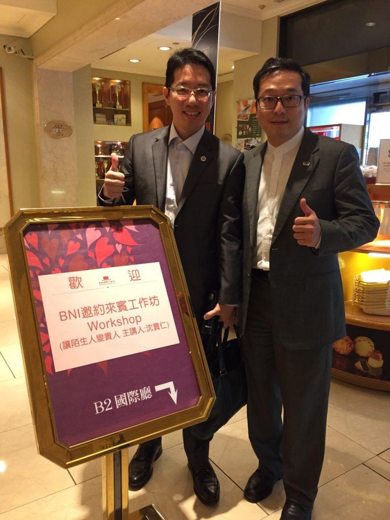 20160815BNI高雄市中心區邀約來賓培訓 (4)