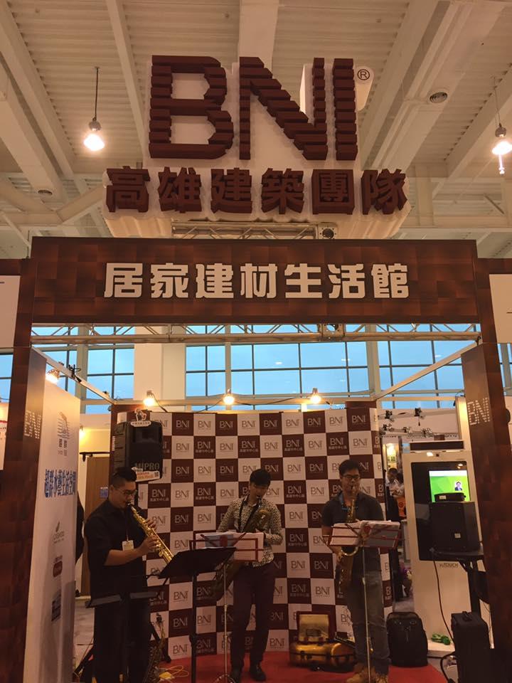 20160902高雄國際建材大展BNI頂尖建築團隊專區 (3)
