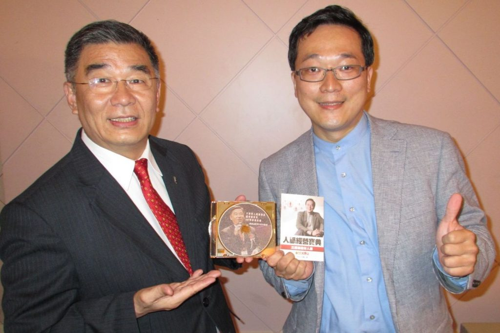 ABoCo沈寶仁遇見貴人-林齊國 (獅子會總監、中華華人講師聯盟首屆理事長) (2)
