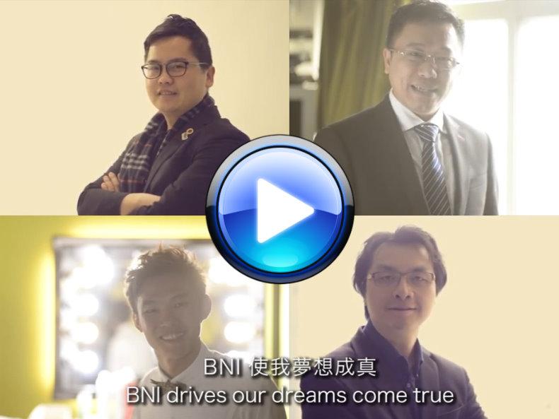 點選這裡播放 - BNI成功會員見證分享影片