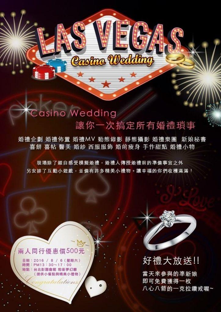 BNI菁讚分會Ava婚禮規劃師產業鏈接01