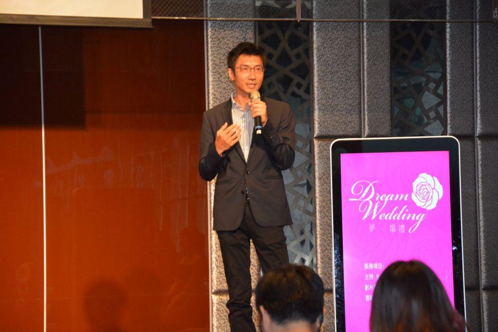 BNI菁讚分會Ava婚禮規劃師產業鏈接13