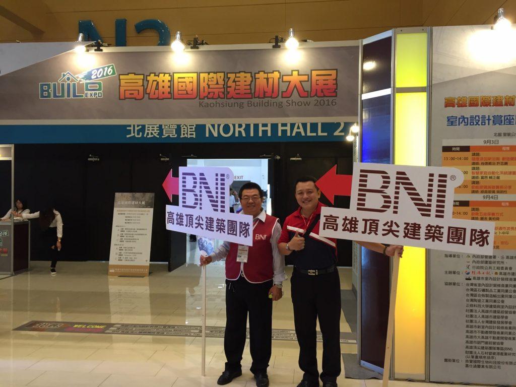 BNI高雄市中心區富樂分會建材展實況照片 (3)