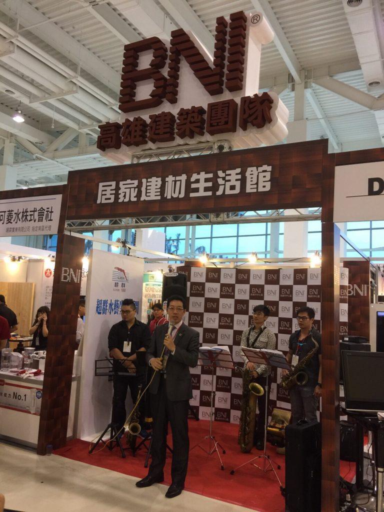 BNI高雄市中心區富樂分會建材展實況照片 (4)