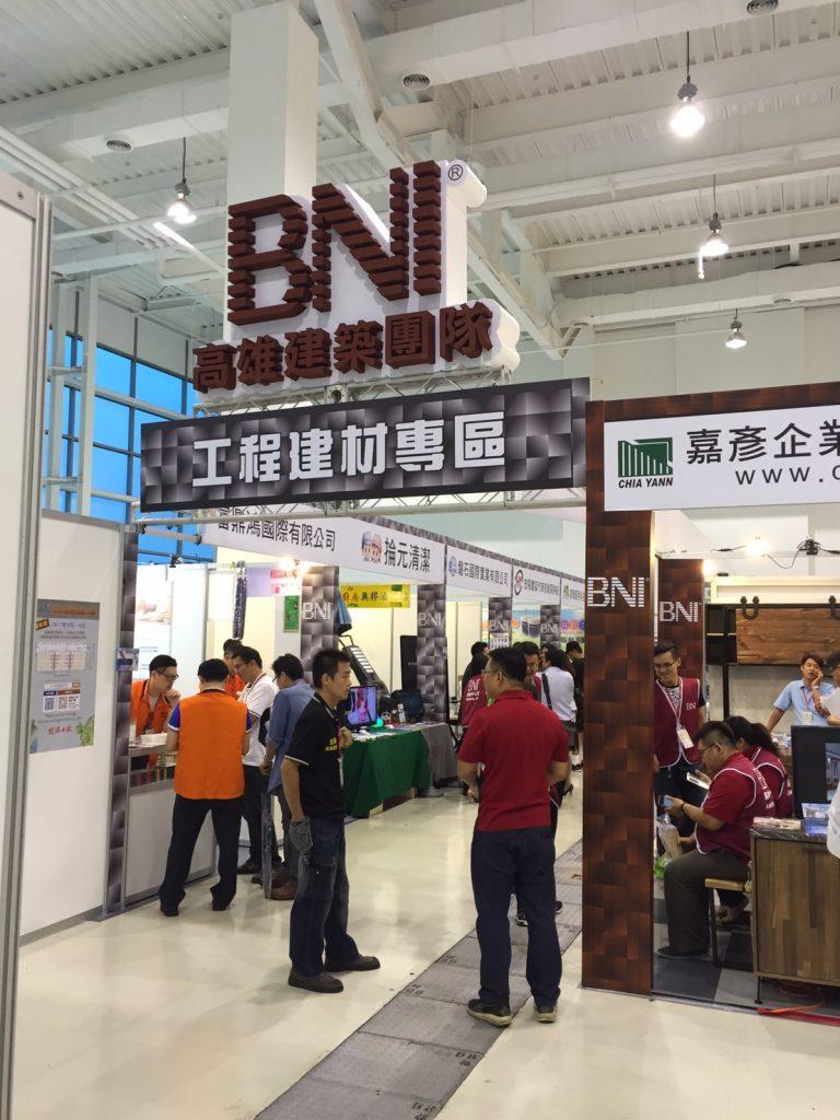 BNI高雄市中心區富樂分會建材展實況照 (5)