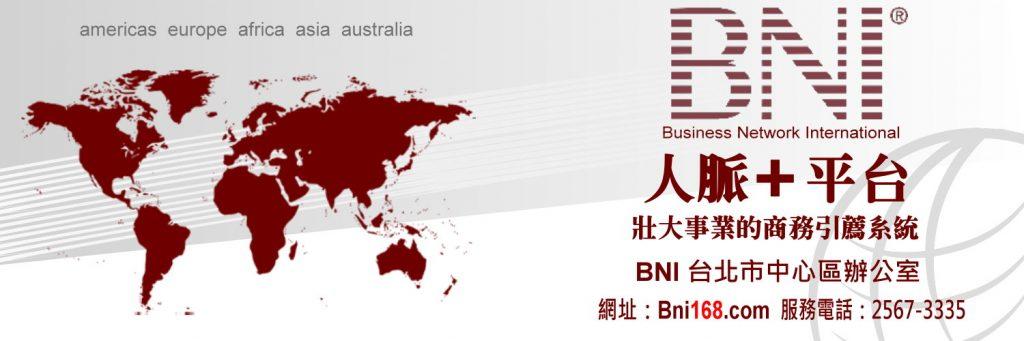 BNI_Banner