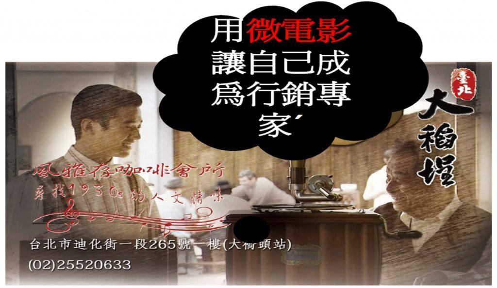 BNI菁讚滾動的白金之路 (7)