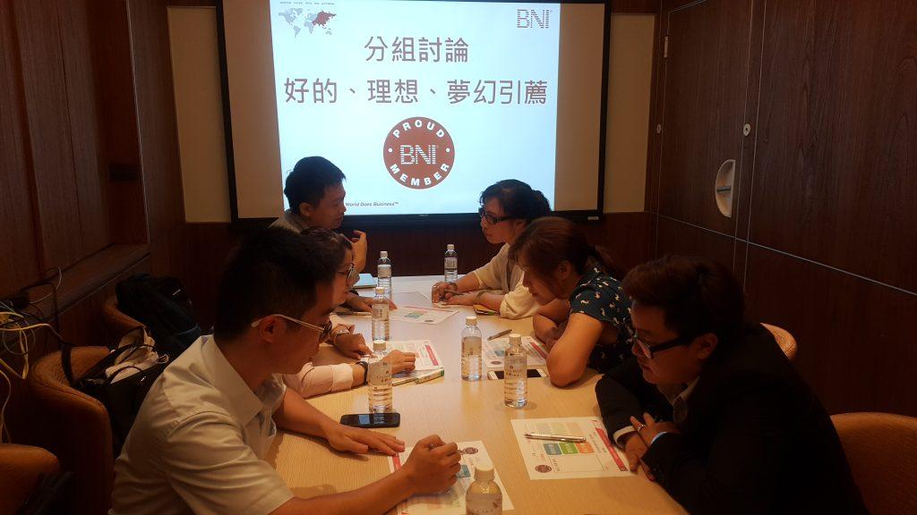 20170622BNI台北市中心區新會員培訓
